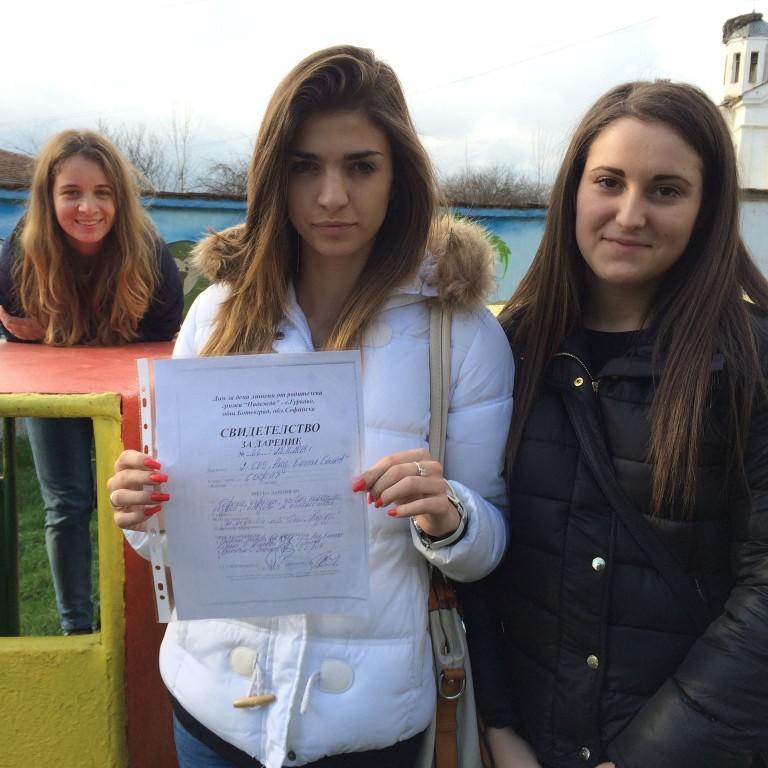 снимка за новина - Благотворителност в с. Гурково