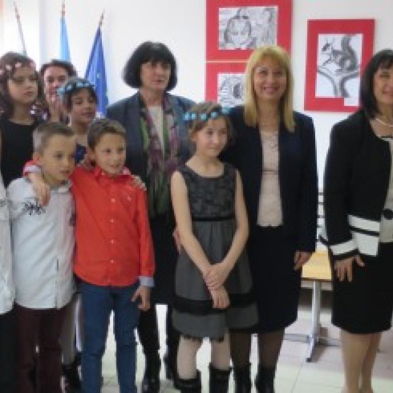 снимка за новина - Изложба в РИО, София-град