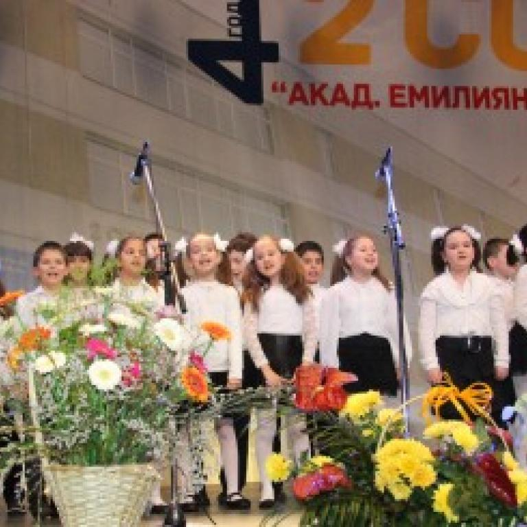 снимка за новина - Тържествен концерт на 2. СОУ по случай 40-години от създаването му