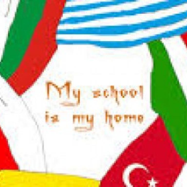 снимка за новина - Признаване на документи, издадени от други училища и държави
