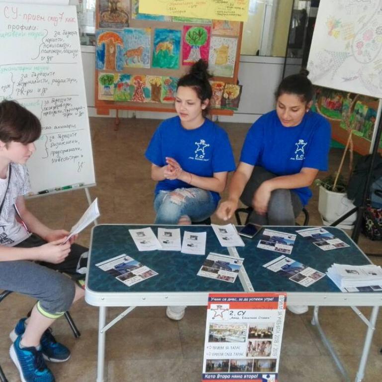 снимка за новина - Младежки кариерен център на 2. СУ в помощ на бъдещите гимназисти