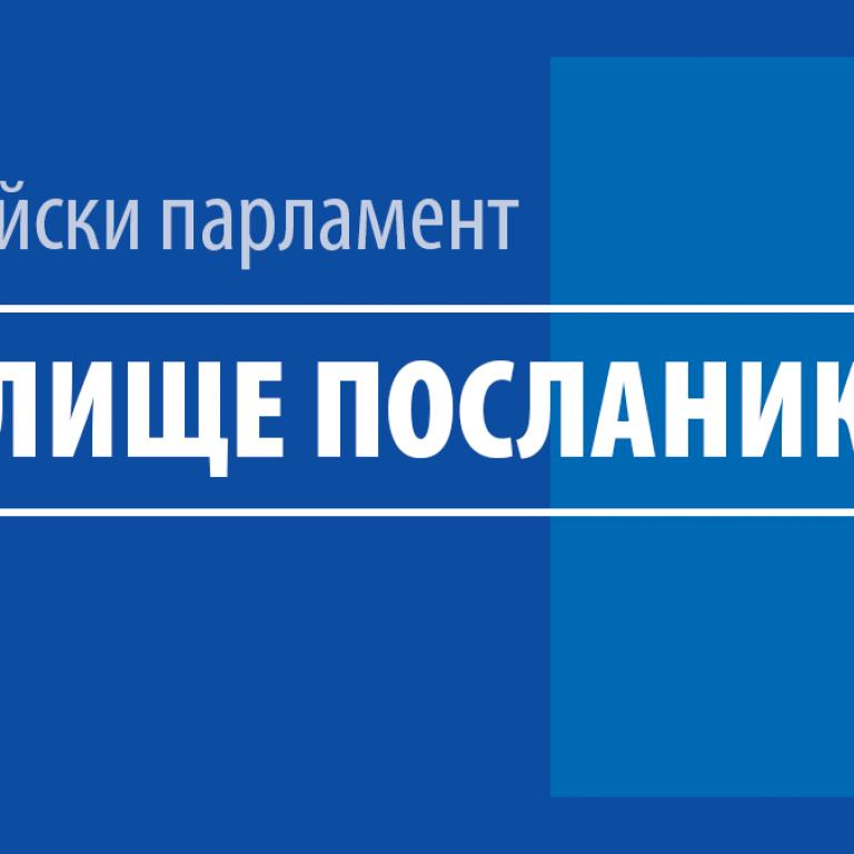 """снимка за новина - Участие на 2. СУ в програма """"Евроскола"""" към ЕП"""