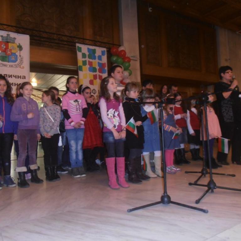 снимка за новина - Празничен концерт, посветен на 3-ти март