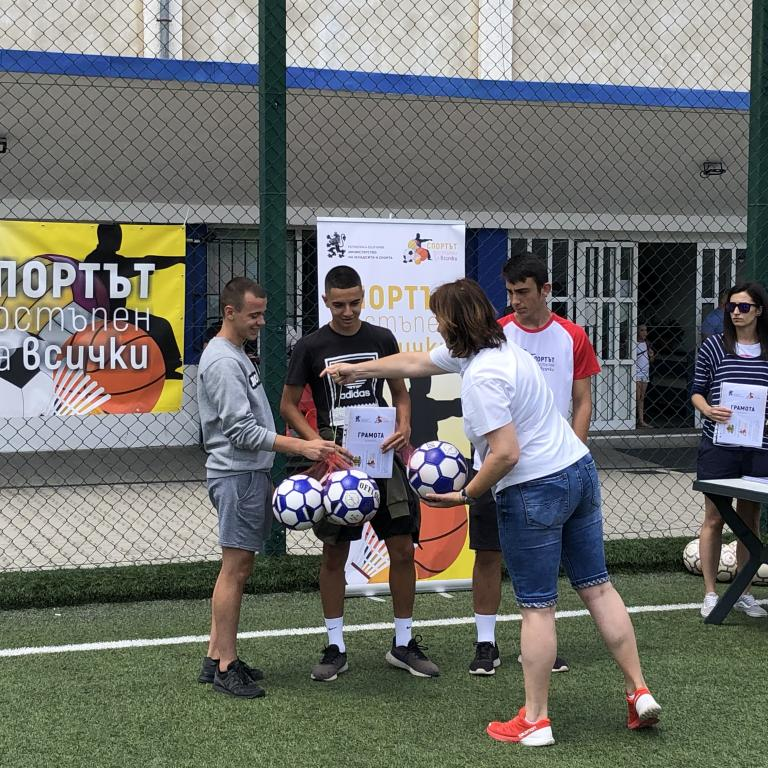 """снимка за новина - """"София-Европейска столица на спорта"""" 2021 г."""