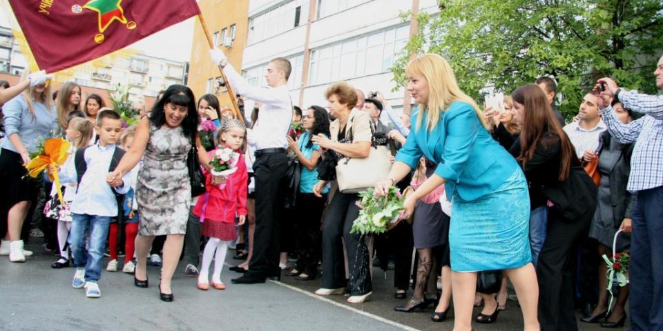 снимка за новина - Честит първи учебен ден!
