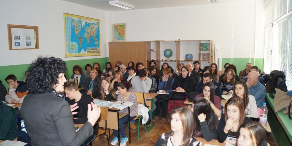 снимка за новина - Открит урок по география и икономика