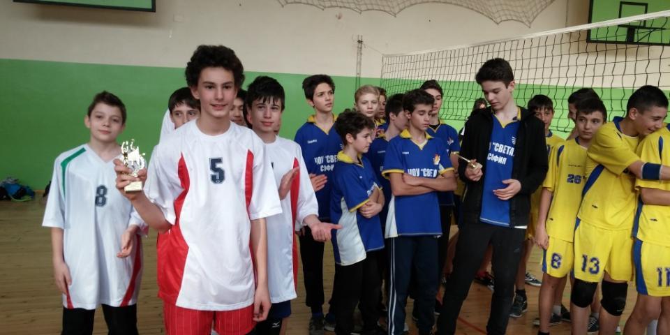 """снимка за новина - Победи на 2. СОУ в """"Ученически игри 2015 г."""""""