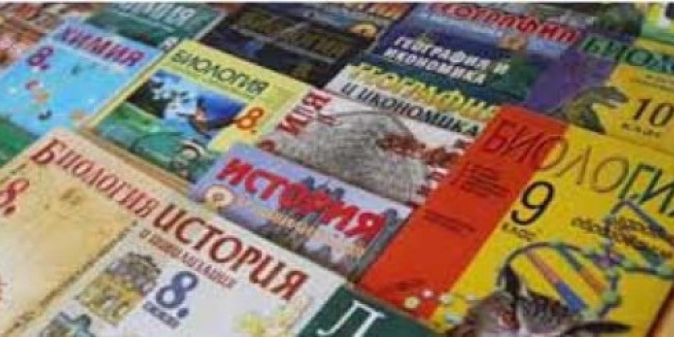 снимка за новина - Борса за учебници