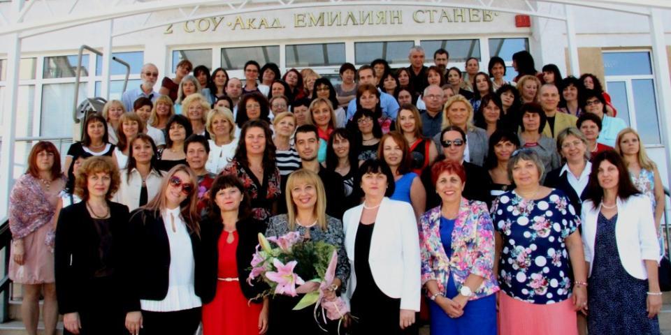снимка за новина - Поздрав за Международния ден на учителя