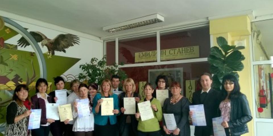 снимка за новина - Успешна европейска квалификация на изявени будители от 2. СОУ