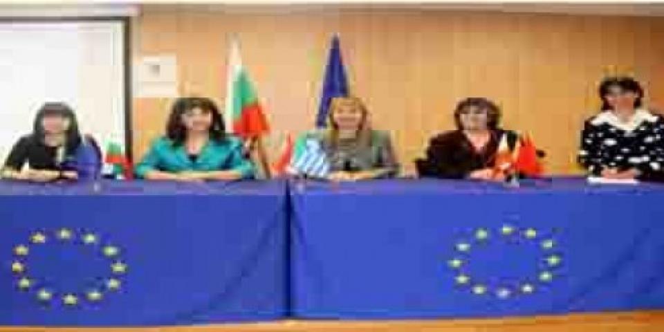 """снимка за новина - Международна среща по проект на 2 СОУ в """"Дома на Европа"""""""