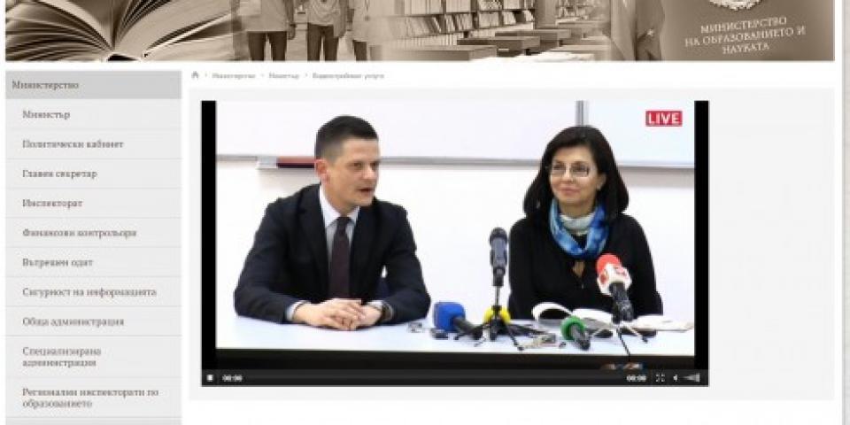 снимка за новина - Открит урок по потребителски права