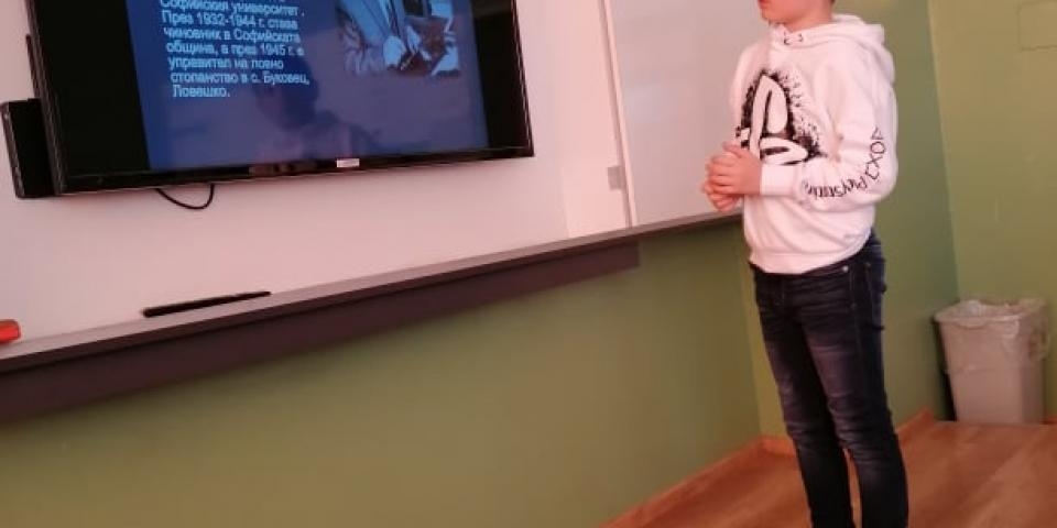 снимка за новина - Тържествен час на класа по случай 114 години от рождението на Емилиян Станев