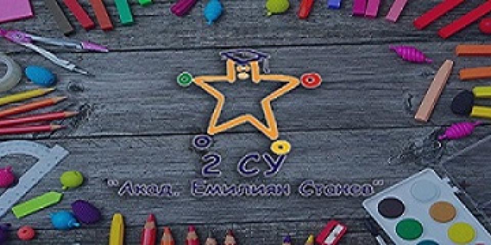 снимка за новина - Пролетното математическо състезание за учениците от IV клас