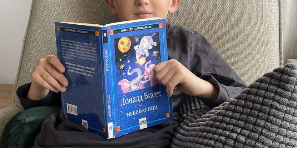 снимка за новина - Международен ден на детската книга